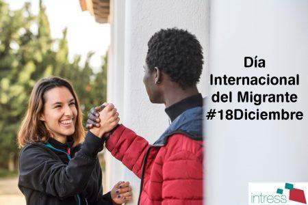 REFLEXIÓN PARA EL DÍA INTERNACIONAL DEL MIGRANTE #18D